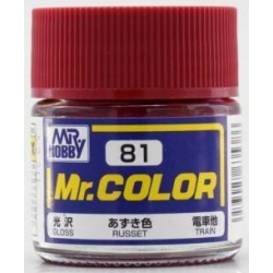Mr. Color 81 - Russet (Gloss/Primary) (C81)