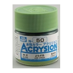 Acrysion N50 - Lime Green (Gloss/Primary) (N50)