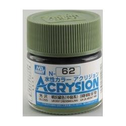 Acrysion N62 - IJN Gray Green Nakajima (Semi-Gloss/Aircraft) (N62)