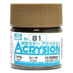 Acrysion N81 - Khaki (Flat/UK Combat Uniform) (N81)