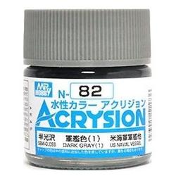 Acrysion N82 - Dark Gray (1) (Semi-Gloss/US Naval Vessel) (N82)