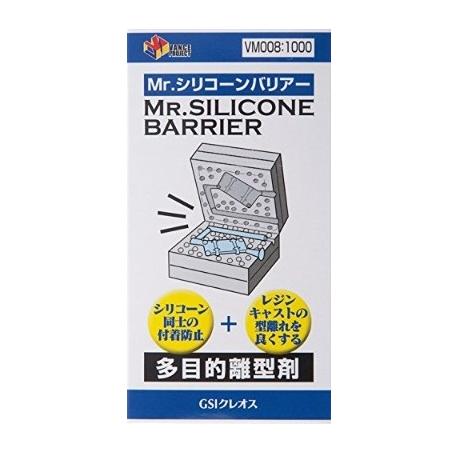 Mr. Cast - Urethane Resin - 2kg (VM002)