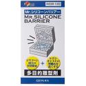 Mr. Silicone Barrier (VM008)