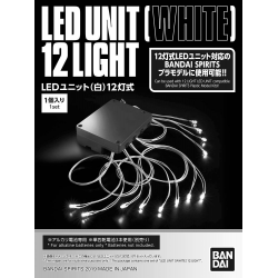 Bandai - LED Unit (White) 12-Light