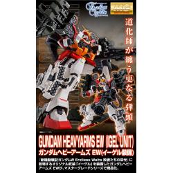 MG HeavyArms EW (Igel Unit)