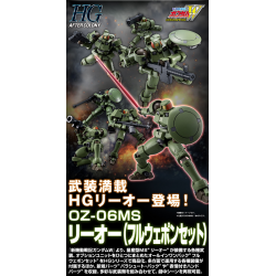 HG AC Leo (Full Weapon Set) PREORDER