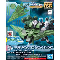 HG BD:R Mass Production Type Zeonic Sword (00X) (SHIPS JAN 12TH)