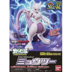 Pokemon Model Kit - Mewtwo