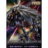 RG Crossbone Gundam X2 PREORDER