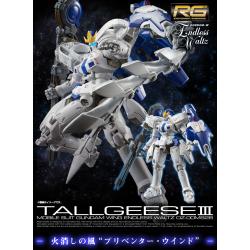 RG OZ-00MS2B Tallgeese III