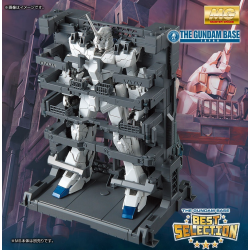 MG MS CAGE (PREORDER)