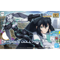 HG BD:R Mobile Doll May (0XX)