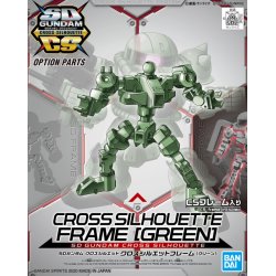 SD CS - Cross Silhouette Frame (Green) (OP-06)