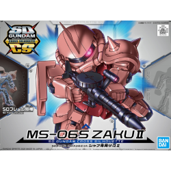 SD CS - Char's Zaku II (014)