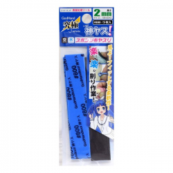 GodHand - Kamiyasu Sanding Stick 800-2mm
