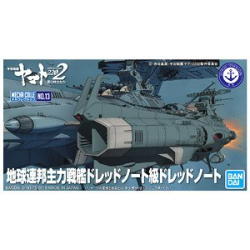 Space Battleship Yamato 2202 - U.N.C.F. D-1 DREADNOUGHT