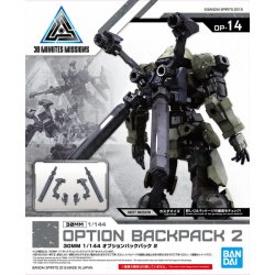 30MM - Option Backpack 2 (w-0X)