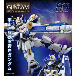 HG RX-78-4 Gundam Unit 4 *PREORDER*
