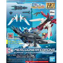 HG BD:R Mercuone Weapons (019)