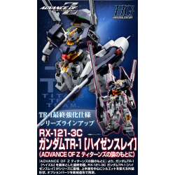 HG UC Gundam TR-1 [Haze'n-thley] *PREORDER*