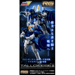 RG 1/144 Tallgeese II *PREORDER*