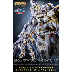 RG Gundam Astray Gold Frame Amatsu Hana *PREORDER*