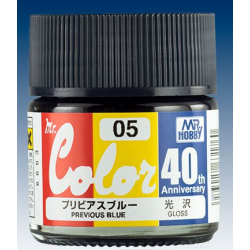 Mr. Color 40th Anniversary - PREVIOUS BLUE (AVC05)
