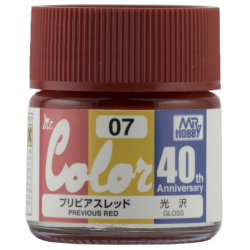Mr. Color 40th Anniversary - PREVIOUS RED (AVC07)