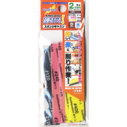 GodHand - MIGAKI Kamiyasu Sanding Sticks (2mm) Assortment Set A