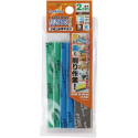 GodHand - MIGAKI Kamiyasu Sanding Sticks (2mm) Assortment Set B