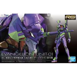 RG Evangelion Unit 01 * SHIPS BY JUNE 1st*