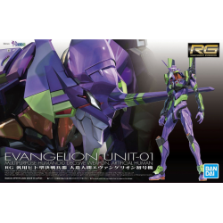 RG Evangelion Unit 01 * SHIPS BY JUNE 1st*