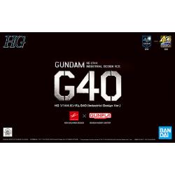 HG GUNDAM G40 (Indsutrial Design Ver.) PREORDER