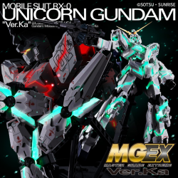 MG EX UNICORN GUNDAM Ver.Ka *PREORDER*