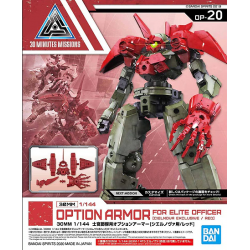 30MM Option Armor Elite Officer (Cielnova/Red) (OP-20)