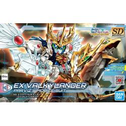 SD BD:R EX Valkylander (0XX)