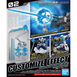 30MM - Customize Effect (Gunfire Image Ver.) (Blue) (02)