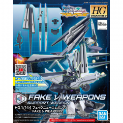 HG BD:R Fake Nu Weapons (0XX)
