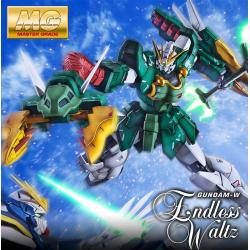 MG Gundam Altron EW *PREORDER*