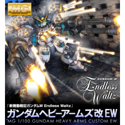 MG Gundam Heavy Arms Custom EW *PREORDER*