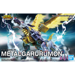 Figure-rise Standard - MetalGarurumon (Amplified)