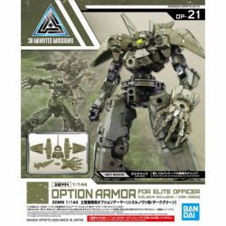 30MM - Option Armor Elite Officer (Cielnova Exclusive / Dark Green) (OP-21)