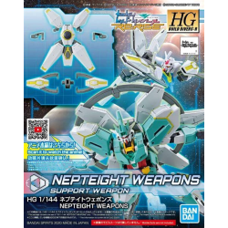 HG BD:R Nepteight Weapons (032)