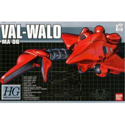 HG MA-06 Val-Walo (03)