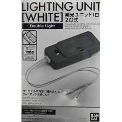 Lighting Unit 2 LED Type (White)