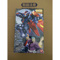 MG Master Gundam *BOX DAMAGE*