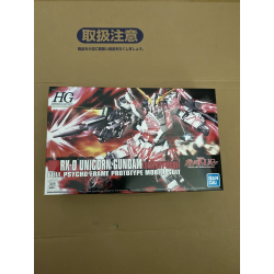 HG UC RX-0 Unicorn Gundam (Destroy Mode) (100) *BOX DAMAGE*