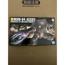 HG UC Acguy (078) *BOX DAMAGE*