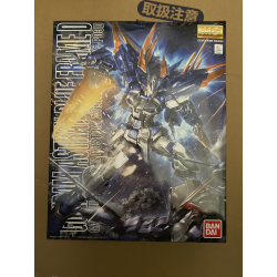 MG Gundam Astray Blue Frame D *BOX DAMAGE*
