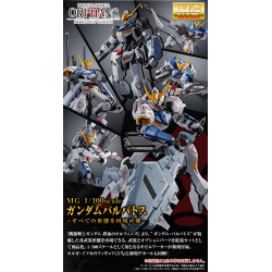 MG Gundam Barbatos Expansion Parts Set *PREORDER*